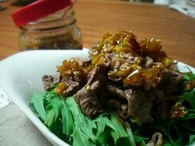 ★牛肉のっけサラダ韓国風★
