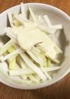 簡単☆大根の皮サラダ