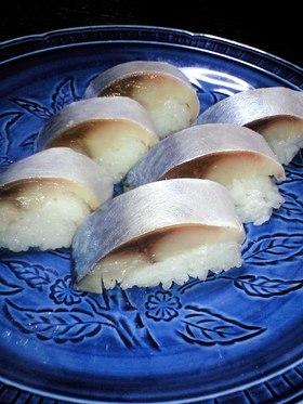 即席 極上鯖寿司 (バッテラ)