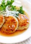 豆腐とれんこんの和風ハンバーグ