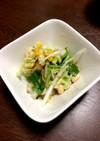 白菜を生で☆和風サラダ