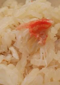 簡単絶品・普通の蟹飯