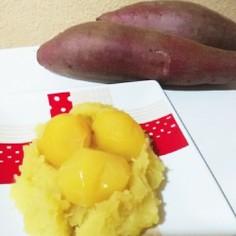 ☆超簡単!焼き芋と栗甘露煮で栗きんとん♪