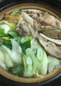 土鍋で水炊き