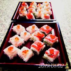 お祝い膳に★華やか押し寿司