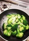 ブロッコリーの美味しい簡単な茹で方