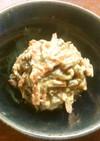 蕗の薹味噌で白和え