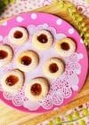 クーラーアウゲン♡苺ジャムクッキー