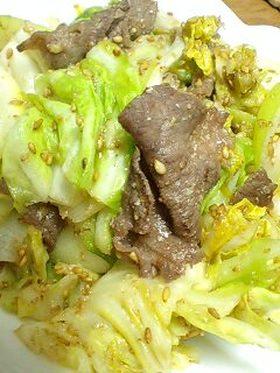 キャベツ&牛肉の炒め物~すりごま風味