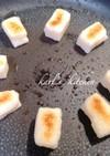簡単餅オリーブ油焼き 角餅切り餅