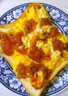 052 しもつかれ柿とクリチのトースト