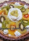 キウイチーズクリームタルト