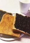 朝食トーストをコーヒー・ココア・きな粉で