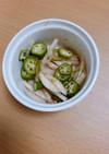 消化酵素!大根とオクラの前菜サラダ