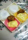お弁当のおかず☆ゆで卵のかまチーマヨ焼き