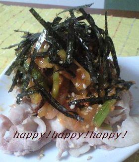 【和風】ケチャップの炒め物