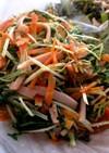 水菜と人参とハムのナムル