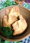 野菜と卵の油揚げ巾着煮