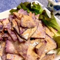 紫大根とツナのカレー風味サラダ