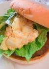 マックのハンバーガーをボリュームUP!