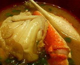 ✿ずわい蟹のお味噌汁✿