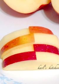 簡単市松りんご飾り切りおせち蒲鉾風