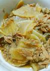 ツナと大根の煮物