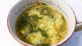 ダシダでワカメたまごスープ。