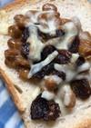 納豆とレーズンのトースト