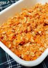 ゴボウと人参の味噌サラダ~ローフード