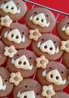 いのししクッキー♪お正月に作りました♪