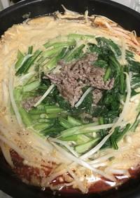 野菜大量消費のもやし坦々鍋