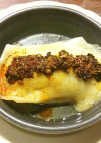 チーズ餅の蕗の薹味噌 グランシェフ