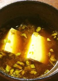 蕗の薹と豆腐のお味噌汁
