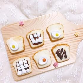 かわいい♡インスタ映えなトーストクッキー