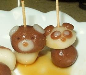 くまウマ☆ぱんだんご
