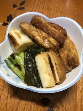 ねぎと野菜フライの煮物