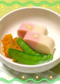 10分♪…生麩の煮物〜(o˘◡˘o)♡