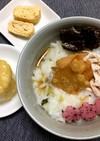 炊飯器で♪中華粥♪