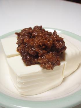甘辛☆肉味噌の豆腐♪