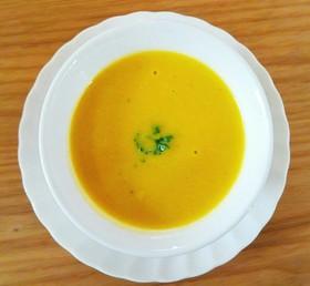 【温朝食】シンプルなかぼちゃスープ