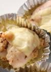 鶏胸肉のレモン風味チーズオーブン焼き