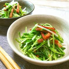 水菜とボロニアソーセージのササっと炒め♪