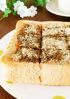 オリーブオイル蜂蜜きな粉すりごまトースト