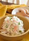 大根とカニかまの生姜サラダ【作り置き】