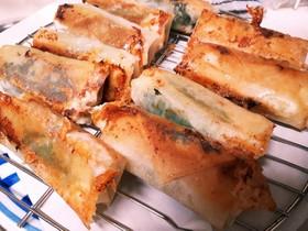 鶏ひき肉とチーズ、大葉の春巻き