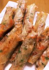 野菜メイン春巻き