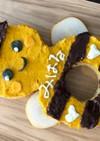 赤ちゃんと一緒にケーキ♡ミツバチ