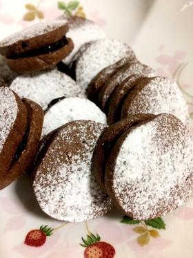 ジャムサンドショコラクッキー