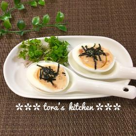 ゆで卵de簡単おつまみ☘️味噌マヨ